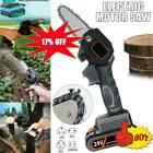 4 inch The Mini Electric Chainsaw Ever Battery-Powered Wood Cutter 1 pcs V1J1