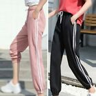 Ladies Pants Trousers Pants Drawstring Casual Athletic Trousers Bottoms