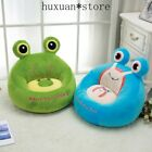 Cute Cartoon Frog Children Sofa Chair Tatami Lazy Removable and Washable Single