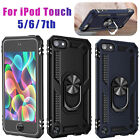 Dual Layers Cover Case Shockproof Kickstand Shell for iPod Touch 5th/6th/7th Gen
