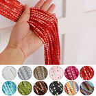 Hanging Beaded Curtain String Door Window Curtains Tassel Fly Screen Panel Uk