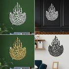 Accessories Wall Decoration Acrylic Art Calligraphy Decor Decoration Home