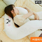 BTS BT21 Official Authentic Goods Baby Body Pillow + Express Ship