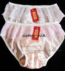WOMENS LADIES GIRLS 100% SILK BIKINIS PANTIES BRIEFS KNICKERS LINGERIE UNDERWEAR