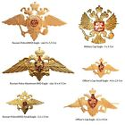 Russian Army Military MVD Uniform Imperial Eagle Hat Cap Beret Metal Pin Badge