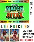 MATCH ATTAX 10/11 CHOOSE ANY MAN OF THE MATCH CARDS ( LIST 381 - 410 )