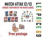 MATCH ATTAX 12/13 CHOOSE ANY MAN OF THE MATCH CARDS (LIST 401-430)