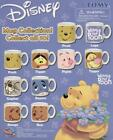 DISNEY WINNIE THE POOH - MINI MUG COLLECTION -  SERIES 1 -  YOU PICK!