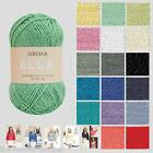 SIRDAR ELLA DK KNITTING YARN WITH A GLIMMER OF SPARKLE - VARIOUS COLOUR OPTIONS