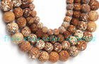 8MM 12MM 16MM ROUND WOOD TEXTURE AGATE BEADS STRAND 15""