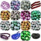 50 x 10mm Mottled Round Glass Marble Effect Beads Beading SELECT COLOUR ML