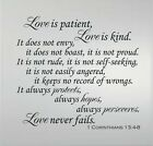 1 CORINTHIANS LOVE IS PATIENT LOVE IS  CHRISTIAN SCRIPTURAL VINYL WALL DECAL