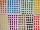 980 x 8mm Round Colour Labels DOT STICKER CIRCLE FOR DIARY PLANNER CHARTCALENDAR