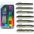 ElkaDart Spectrum Nickel Silver darts 18, 20, 22, 24, 26, 28, 30g MADE IN THE UK
