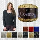 KING COLE COSMOS SEQUIN THREAD 393 METRES - ADD TO YOUR FAVOURITE KNITTING YARN