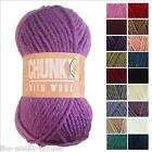HAYFIELD CHUNKY WITH WOOL 100G KNITTING YARN FROM SIRDAR - VARIOUS SHADE OPTIONS