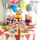 Circus Party 1st Birthday Ultimate Party Kits for 8, 16, 24, 32, and 40 Guests!