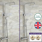 ROUND OR SQUARE DUAL CONTROL THERMOSTATIC SHOWER MIXER *FREE EASY FITTING KIT*