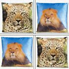 Animal Print Design Big Wild Cat Safari Home Decor 45cm Square Filled Cushion