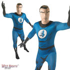 "FANCY DRESS COSTUME ~ ADULT MENS MARVEL MR FANTASTIC 2ND SKIN HEIGHTS 5'4""-6'3"""