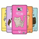 HEAD CASE DESIGNS KITTY CATS HARD BACK CASE FOR SAMSUNG GALAXY S2 II I9100