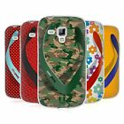 HEAD CASE FLOPS SILICONE GEL CASE FOR SAMSUNG GALAXY S DUOS S7562