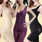 Fashion Full Body Shaper Waist Corset Cincher Underbust Girdle Belly Lift Firm