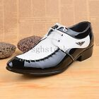 Men's Patent Leather Lace Up Gothic British Style Oxfords Wedding Dress Shoes