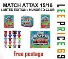 MATCH ATTAX 15/16 CHOOSE YOUR HUNDRED / 100 CLUB OR LIMITED EDITION CARDS