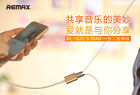 REMAX 25 cm Stereo Audio Sharing Cable 3.5 AUX Audio Cable X 2 3.5 mm Audio Jack