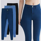 Womans Casual Long Trousers High Waist Skinny Denim Pants Pencil Stretchy Jeans