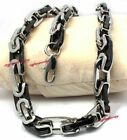 Boys Men's 8.2mm Byzantine Stainless Steel Black Silver Necklace Chain
