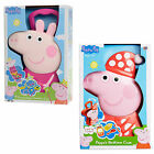 Peppa Pig Bedtime Case or Princess Peppa Jewellery Case Toy Gift Present New