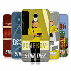 OFFICIAL STAR TREK ICONIC CHARACTERS TOS SOFT GEL CASE FOR ALCATEL PHONES