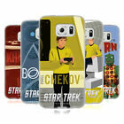 OFFICIAL STAR TREK ICONIC CHARACTERS TOS SOFT GEL CASE FOR SAMSUNG PHONES 1