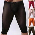 Men's Trunk Sexy Comfy Underwear Casual Shorts Bulge Pouch Breathable Underpants