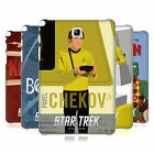 OFFICIAL STAR TREK EMBOSSED ICONIC CHARACTERS TOS CASE FOR SAMSUNG TABLETS 1