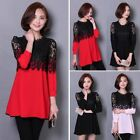 New Fashion Women's Long Sleeve Lace Floral Tops Casual Loose Shirts Hot Blouses