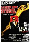 Home Wall Art Print - Vintage Movie Film Poster - GOLDFINGER  -BOND- A4,A3,A2,A1 £11.99 GBP on eBay