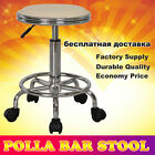 Swivel Pneumatyic Rolling Cheap Bar Stool Work Office Chair With Casters Wheels