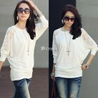 White Women Batwing Dolman Lace Casual Long Sleeve Loose T-Shirt Tops M-XXL DZ88