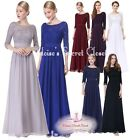CELIA Various Colours Lace Maxi Prom Evening Bridesmaid Ballgown Dress UK 8 - 20