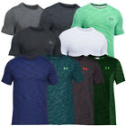 Under Armour HeatGear Fitted Threadborne Knit Short Sleeve Shirt T-Shirt 1289596