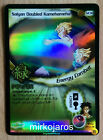 DRAGONBALL DBZ PROMO SUBSET BROLY SECOND COMING M30 SAIYAN DOUBLED KAMEHAMEHA