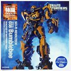 "Buy ""Revoltech Transformers 038 Bumblebee / 025 Megatron Action Figure Kaiyodo Sci-Fi"" on EBAY"