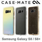 NEW Case-Mate Naked Tough Case Cover for Samsung Galaxy S8 / Galaxy S8+ Plus