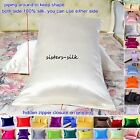 1pc 16 Momme 100% Pure Mulberry Silk Pillow Cases Piping 30 Colours Sisters Silk