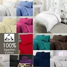 100% EGYPTIAN COTTON DUVET QUILT COVER BEDDING SET SINGLE DOUBLE KING SUPER KING image