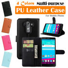 LG G4 / H810 H811 LS991 VS986 US991 Leather Wallet Protective Case Cover Pouch