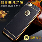 TPU cell phone case for iPhone 6 6S 6PLUS 7 7PLUS